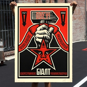 Hammer (Large Format) by Shepard Fairey
