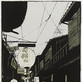 Kyoto Street (First Edition) by Evan Hecox