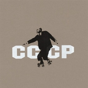 CCCP Lenin On Skates (First Edition) by Banksy