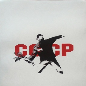 Love Is In The Air CCCP (First Edition) by Banksy