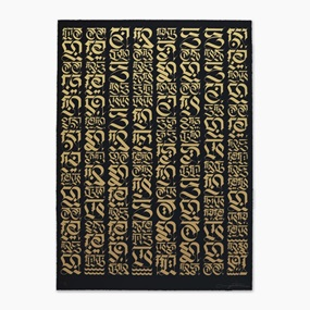 The Divine Letter (Gold On Black) by Cryptik